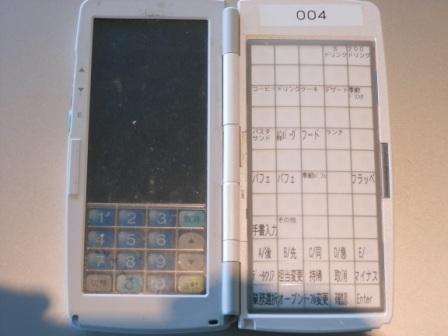 calcul001.jpg